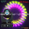 طين [بكي] 200 حزمة موجية ضوء متحرّكة رئيسيّة