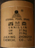 自然なバニリンHalalに風味を付ける食品添加物