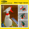 500ml Manual Trigger Sprayer, Plastic Watering Bottle
