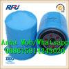 닛산을%s 15208-W1123 고품질 기름 필터 15208-W1123
