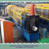 Máquinas usadas da calha para a venda