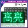 Modulo esterno verde della visualizzazione di LED di colore P10-1g