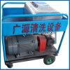 HochdruckSand-Wasserstrahlbläser des saubereren Wasser-500bar