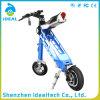 Gefalteter 25km/H 350W elektrischer Mobilitäts-Bewegungsroller