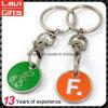 Spitzenverkaufs-Metalllaufkatze-Münze Keychains mit Großverkauf