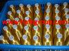 Gold puro Metallic Yarn su 150d Polyester Yarn o Rayon Yarn (MS-A2)