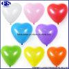 Ballon van het Hart van de Dag van de Valentijnskaarten van de zuiverheid de Liefde Gevormde