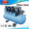 Compresor de aire dental de la alta calidad Da5003
