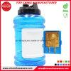 2017 nuevo jarro de agua de la aptitud de 2.2L PETG con el compartimiento