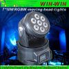 CREE LED mini beweglicher Kopf RGB DJ Party Stadiums-Effekt-Licht
