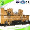 CHP 천연 가스 발전기 세트 100-1100kw 제조 공급