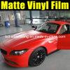 Фольги обруча автомобиля Matt красные