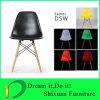 Самомоднейший сад Wood Legs Chair Leisure ПРОФЕССИОНАЛЬНЫЙ для Sale