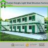 Prefabricated 집 빛 강철 샌드위치 위원회 콘테이너 집