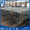 Columna de acero ranurada galvanizada laminada en caliente modular de la estructura de acero H del edificio