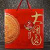 Alimento chino de la mantequilla tradicional para el festival del Mediados de-Otoño