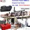 6つの層の燃料タンクのための自動プラスチックブロー形成機械