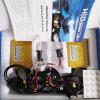 55W Fast Start Ballast Xenon HID Kit H1 Type