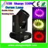 Nuovo 15r Sharpy Stage Light e Beam Moving Head Light