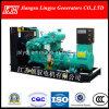 Refrigerado por agua motor de arranque eléctrico generador diesel de 460kw / 575kVA