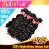 7A малайзийское Virgin Human Deep Wave Hair Extensions Sizes From 12  - 30