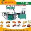 Maquinaria de fabricação de tijolos para pavimentação rodoviária (SY7502)