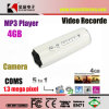 4 Go 5 en 1 Stereo Camera Sports de plein air Mini DVR Camcorder avec lampe de poche LED et lecteur MP3