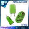 Fornitore Glmfc050EU del cavo del USB del telefono delle cellule del caricatore dell'adattatore del USB multi