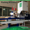 半自動米、砂糖、豆、穀物、微粒のパッキング機械