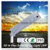 2017最もよい価格オールインワン統合されたLEDの太陽街灯18W