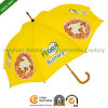 Customize diritto Umbrellas con Printed Logos per Wooden Palo (SU-0023W)