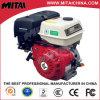 Motor de gasolina más eficiente de cuatro tiempos para el uso de la industria
