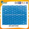 耐久PVCプールカバー
