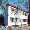 조립식 강철 구조물 모듈 주택 건설