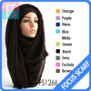 Maxi écharpe musulmane ordinaire en gros de Hijab (FS1266)