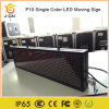 Single dell'interno Color LED Display Panel per Shopping Guide Advertizing