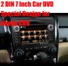 2喧騒7ホンダCrvのためのインチ車DVDの特別な設計