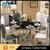 Таблица домашней столовой мебели круглая обедая