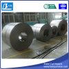 中国からの冷間圧延された鋼鉄コイル