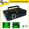 Stage Green Laser Lighting (HL-083)