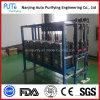 EDI ROの水処理システム