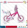 12  bici poco costose dei capretti di prezzi della bicicletta dei capretti con i colori popolari delle maschere