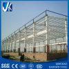 Almacén del marco de acero de Sructure de la pintura de la alta calidad/de la estructura de acero