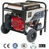 移動可能な側面電池の発電機(BH8000FE)
