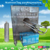 Pilz Cultivation Machines Pleurotus Oyster Planting Bag Hole Punching Machine mit 2 Needle Bed