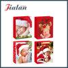 Bolsa de papel del regalo de la mano del embalaje de la Navidad del papel de marfil del bebé el dormir