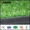 反紫外線プラスチック人工的なPPEは庭の装飾のためのマットを草でおおう