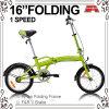 Bike дешевой складчатости 16 дюймов складной (WL-1612S)