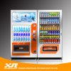 Горяче продающ широко торговый автомат кофеего тройника пользы