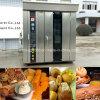 16/32/36/64 horno de la hornada del gas de los equipos de la panadería de la bandeja (ZC-100C-1)